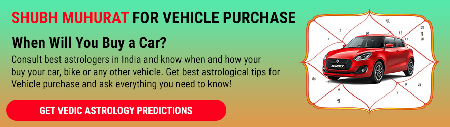 for-vehicle-consult